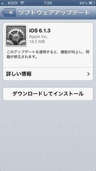 いOS_6_1_3.jpg